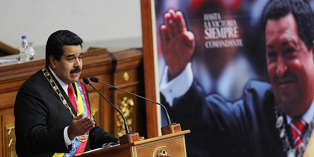 """ונצואלה הופכת את שיטת המט""""ח שלה לקפיטליסטית יותר"""