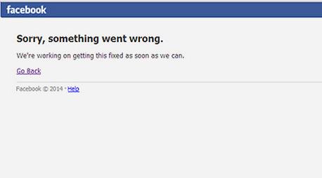 פייסבוק הודעת שגיאה תקלה קריסה