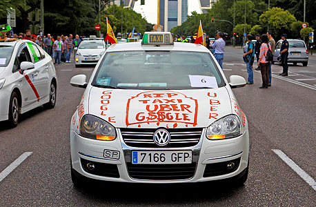 הפגנת מוניות נגד אפליקציית שיתוף הנסיעות אובר במדריד