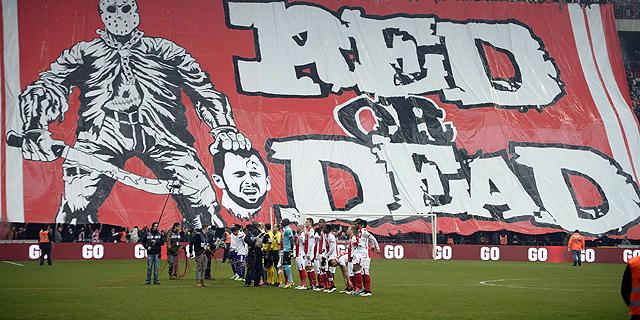 בלגיה: האם אוהדים יישלחו למאסר  בגלל שלט במשחק?