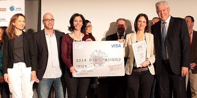 עשרות עסקים קטנים ובינוניים ישתתפו בתחרות קמעונאי השנה
