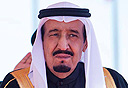 המלך סלמן, צילום: אי פי איי