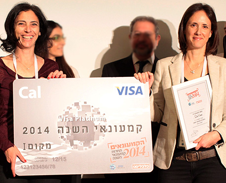 """הזוכות בתחרות מקימות חברת Devine גלי פייגין (מימין) ויעל אבידור. """"זיהינו נישה של אנשים עסוקים שלא רוצים לקנות יין בסופר"""""""