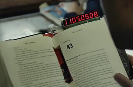 אז כמה עולה ספר שמשמיד את עצמו?