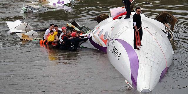 התרסקות המטוס. עשרות מוגדרים כנעדרים, צילום: רויטרס