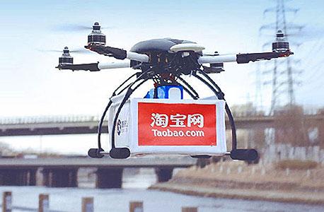 ניסוי רחפן משלוחים בסין
