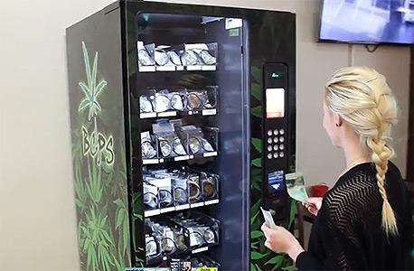 מכונה אוטומטית למכירת מריחואנה