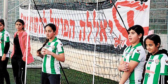 משבר הקורונה הוא הזדמנות לשתף אוהדים בניהול קבוצות כדורגל
