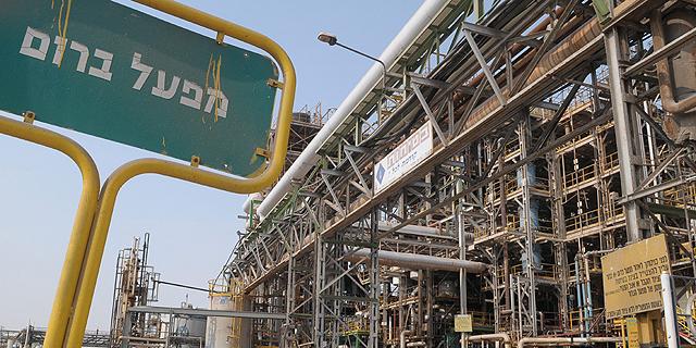 מפעל תרכובות ברום , צילום: גיא אסייאג