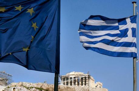 דגל יוון. בגלל המלחמה ההיא