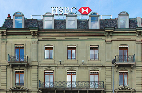בנק HSBC בז'נבה, שוויץ