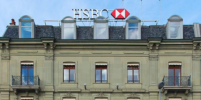 בנק HSBC ז