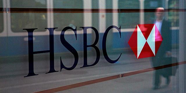 סניף HSBC בשוויץ, צילום: בלומברג