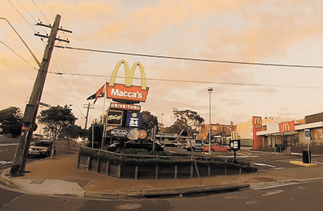 קריאייטיבי אפקטיבי מקדונלד'ס אוסטרליה