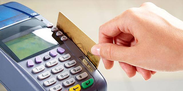 הבנקים יוגבלו בתחרות מול חברות כרטיסי האשראי