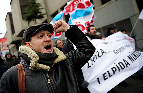 הפגנות ביוון על רקע פגישות שרי האוצר