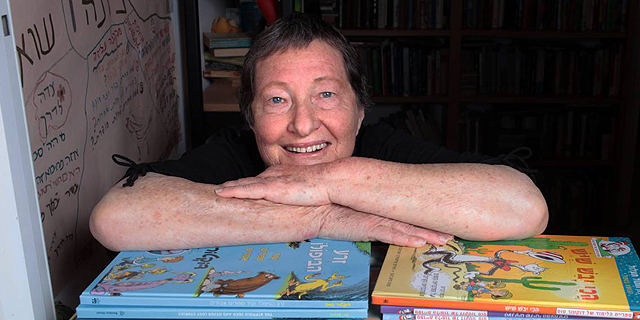 """לאה נאור חוגגת 80: """"לא הצלחתי לכתוב ספרים עם סוף עצוב"""""""