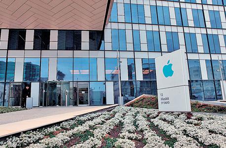 משרדי אפל הרצליה פיתוח  apple, צילום: עמית שעל