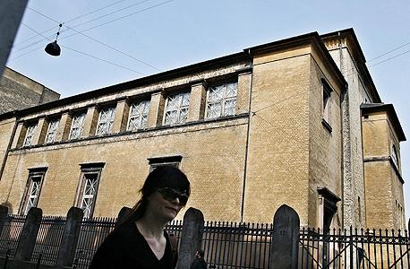 בית הכנסת בדנמרק