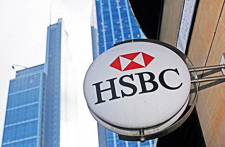 בנק HSBC בלונדון