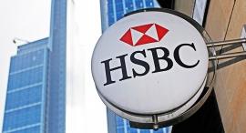 בנק HSBC לונדון, צילום: בלומברג