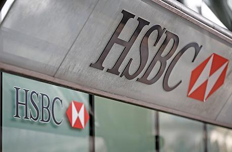 בנק HSBC סניף לונדון