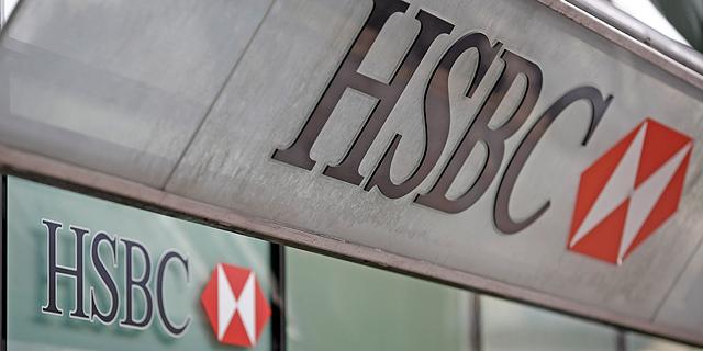 בנק HSBC סניף לונדון, צילום: בלומברג