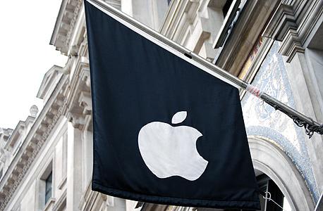אפל דגל חנות לונדון, צילום: ויקיפדיה
