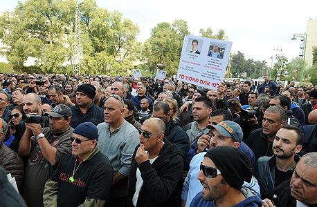הפגנה של עובדי כיל באר שבע, צילום: ישראל יוסף