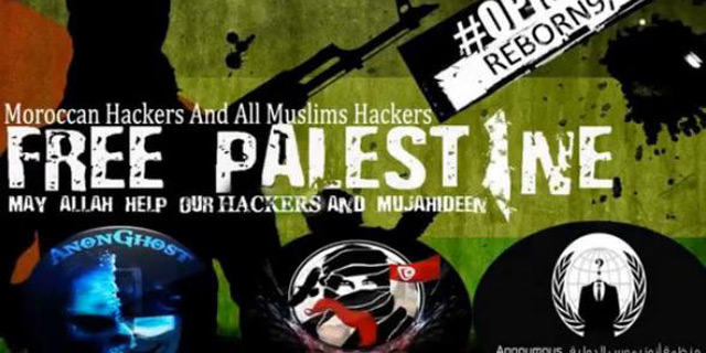 התארגנות ההאקרים OpIsrael תכה ברשת הישראלית ב-11.9