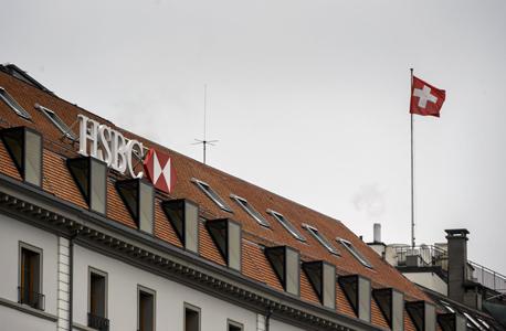 בנק HSBC בשוויץ