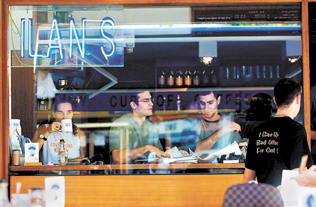 סניף של רשת הקפה אילנ'ס