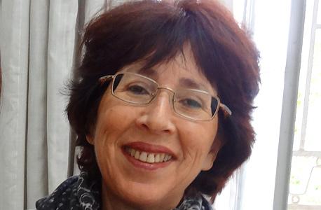 השופטת אורית אפעל גבאי בנק לאומי בית חולים הדסה