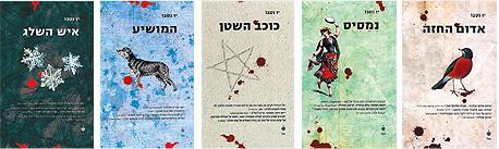 ספריו של נסבו שתורגמו לעברית. 40 שפות,  23מיליון עותקים בעולם, 120 אלף בישראל
