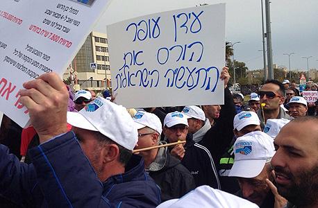 עובדי כיל המפגינים בערד, היום