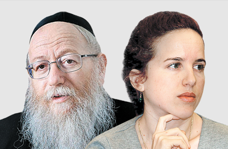 מימין סתיו שפיר ו יעקב ליצמן, צילום: בשמת איבי, עומר מסינגר