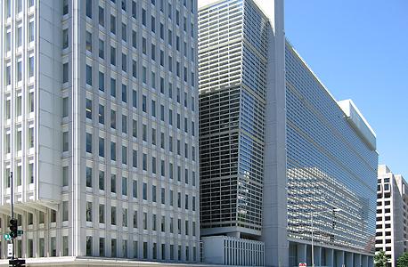 """מטה הבנק העולמי בוושינגטון ארה""""ב"""