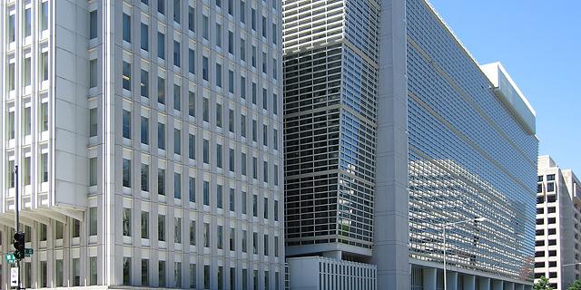 """הבנק העולמי גייס אג""""ח לקטסטרופה אך לא משתמש בה"""
