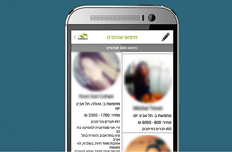 """קובולו אפליקציה חיפוש דירות חברתית אפליקציות נדל""""ן"""