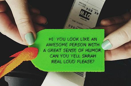 שלום לכם, אני מזוודה