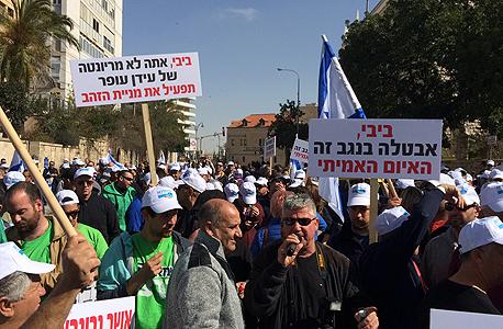 הפגנת עובדי כיל מול בית ראש הממשלה ב ירושלים הפגנות תרכובת ברום, צילום: דוברות ההסתדרות