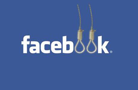 פייסבוק התאבדות בריונות ברשת