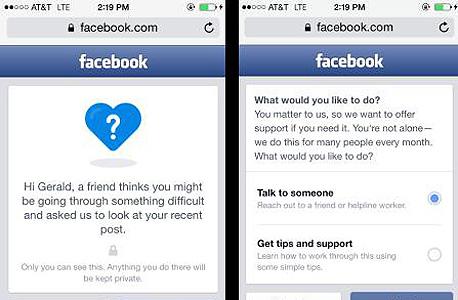 שירות לדיווח על סכנת התאבדות שהשיקה פייסבוק