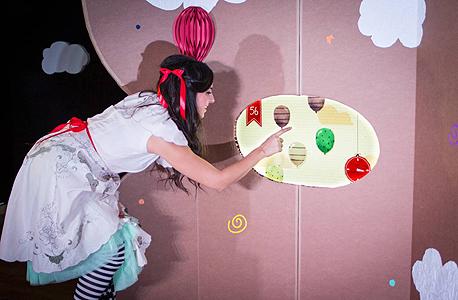 פנאי הצגה ל פעוטות בלונים הצגה, צילום: רותם גרידיש