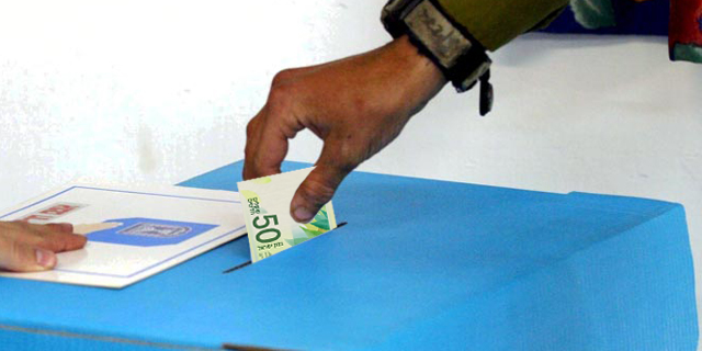 """""""השבתון בבחירות לרשויות לא יזניק משמעותית את שיעורי ההצבעה"""""""