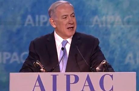 בנימין נתניהו נואם בוועידת AIPAC