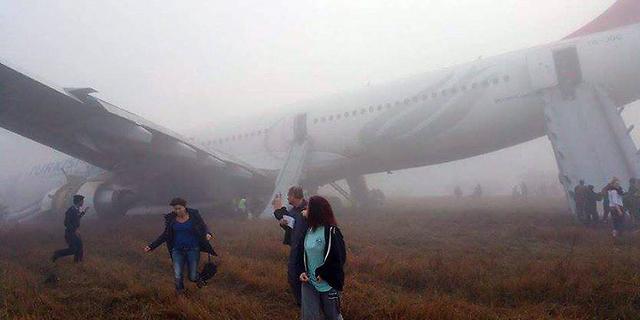 """מטוס טורקיש איירליינס החליק בנפאל; הנוסעים התפללו """"שמע ישראל"""""""