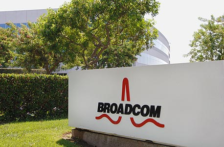 Broadcom's California offices. Photo: Bloomberg