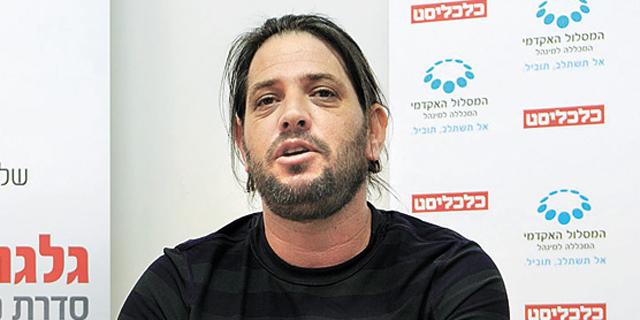 חנן לשובר, ראש הפעילות של AOL בישראל, פורש מהחברה