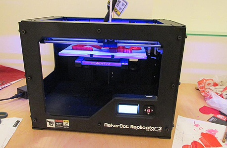 משטח ההדפסה של המכשיר